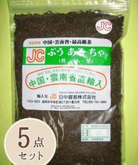 【5点セット】JCぷうあるちゃ103シリーズ(茶葉)