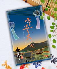 【10個入】京の送り火・つぶあん入り生八ッ橋・ニッキ・宇治抹茶詰合