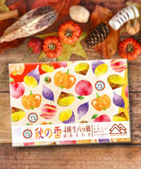 秋の香 | 4種生八ッ橋の詰合