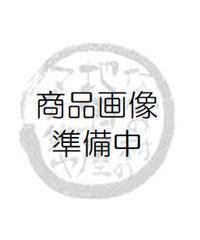【芋焼酎】黒瀬安光 28度〈720ml〉