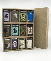 贈答用箱〈地酒カップ12本入〉