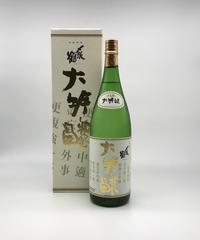 【日本酒】〆張鶴 金ラベル 大吟醸〈1800ml〉※箱付き