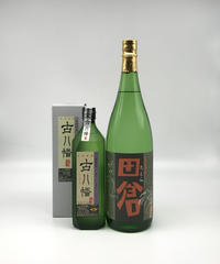 【焼酎】高良酒造セット〈1800ml×1&720ml×1〉※お一人様1セットまで、来店不可