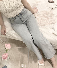 center press flare denim pants