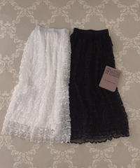 lace tiered long skirt (2colors)