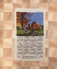 景色のいい村のタペストリー0409