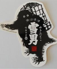 雪男ステッカー(荷物)