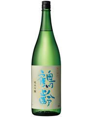 鶴齢純米吟醸1800ml