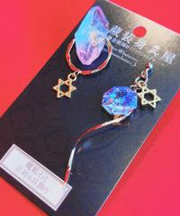 伴蔵装身具屋  魔鉱石と星屑の耳飾り  101