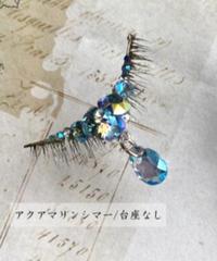MYK WORK/実柚季 U-OS-002 宝石の涙(アクアマリンシマー)