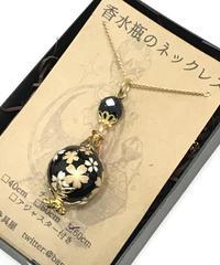 伴蔵装身具屋 香水瓶のネックレス 28