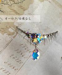 MYK WORK/実柚季 U-OS-002 宝石の涙(オーロラ)