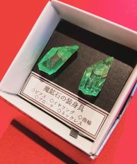 伴蔵装身具屋 魔鉱石の耳飾り 106