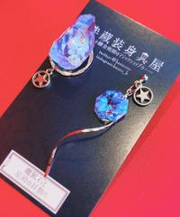 伴蔵装身具屋  魔鉱石と星屑の耳飾り 96
