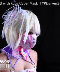 D/3/ディースリー D/3 with kuua Cyber Mask TYPEα ver2.0(ディースリwith空亞 サイバーマスクタイプアルファー ver2.0)  WHITE(白) d3