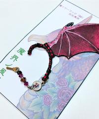 魔界ノ風鷹/マカイノカゼタカ ドラゴンの翼イヤーフック 灼銅 K3