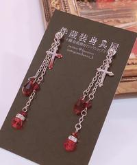 伴蔵装身具 140 退魔の耳飾り(ピアス)