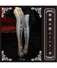 estrelleas/エストレージャス 【AsianGothicSeries】螺鈿の蝶ニーハイ/翠