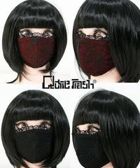 QutieFrash/キューティーフラッシュ 7759-AC ファッションマスク