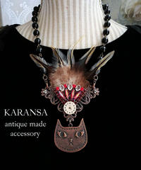 KARANSA KN-148 いたずら猫サーカスネックレス&ブローチ