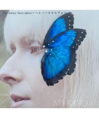 MYK WORK/実柚季 FA-F-020L Far away-face piece(ヘレノールモルフォ/左目用)