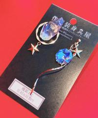 伴蔵装身具屋  魔鉱石と星屑の耳飾り 100