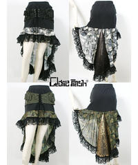 QutieFrash/キューティーフラッシュ 7964-SK 迷彩後ろロングスカート