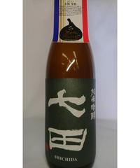七田 純米吟醸 1.8L 【商品 ¥3,575(税込)】