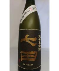 七田 純米大吟醸 720ml 【商品 ¥3,080(税込)】