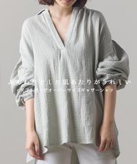 【OMNES】ダブルガーゼオーバーサイズギャザーシャツ