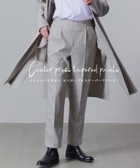 【OMNES】ストレッチカチオンセンタープレステーパードパンツ