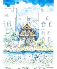 内田新哉版画「小さな家」(額付き)