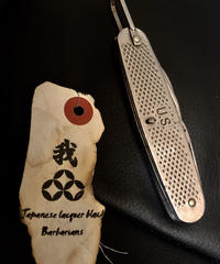 1940,s vintage U.S.A. IRON Walletchain カスタマイズパーツシリーズ25 ★U.S.MILITARY 81年製万能KNIFE
