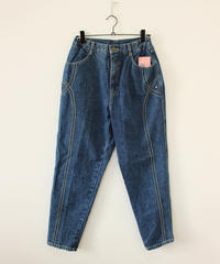 embroidery high-waist jeans