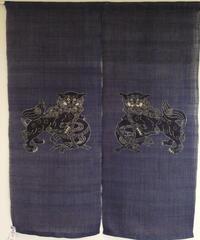 暖簾シーサー藍地
