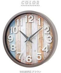 ノア 電波時計 ナタリー W-658 ブラウン
