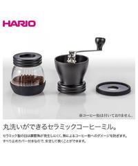 HARIO セラミックコーヒーミル・スケルトン mscs2b