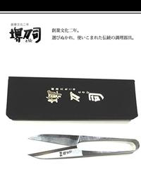 堺刀司 握りバサミ長刃105mm'最優秀評価鋏'