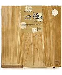 イーオクト STYLE JAPAN(スタイルジャパン) 一枚板まな板 極み 正方形 ウッドカラー SJ000008