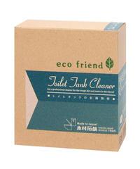 eco friend + α エコフレンド トイレタンクのお掃除粉