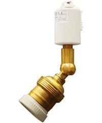 アクシス(axis) E26 ダクトレール用 スポットライト 真鍮ソケット ライティングレール用 led電球対応 天井照明