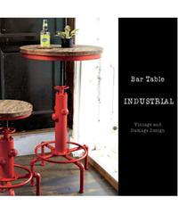 バーテーブル INDUSTRIAL(インダストリアル)KNT-A801