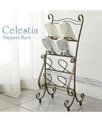 曲線をあしらった装飾の洗練されたデザイン! スリッパラック Celestia(セレスティア)SR-3070