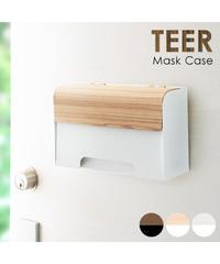 MIYATAKE   マスクケース TEER(ティール)