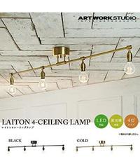 ART WORK STUDIO レイトン4シーリングランプ Laiton 4-ceiling lamp ゴールド AW-0460Z