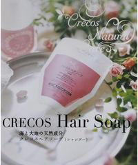 CRECOS(クレコス) ヘアソープ