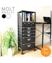 ワークスペースやリビング、キッチンなどどんな場所でも役立つこと間違いなし!MOLT(モルト) 多段チェスト SH-1226