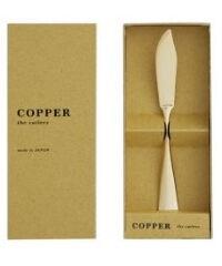 COPPER the cutlery カパーザカトラリー バターナイフ 1pc /Gold mirror CB-1GDmi