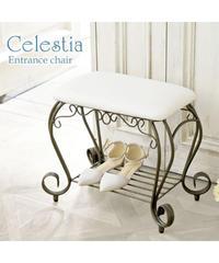 玄関チェア Celestia(BCW-5030)BCW-5030