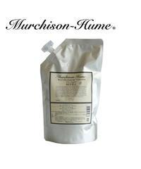 """マーチソンヒューム Murchison-Hume ボーイズ・バスルーム""""クリーナ レフィル700ml(詰め替え用)"""